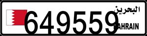 649559