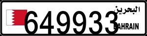 649933