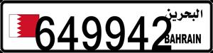 649942