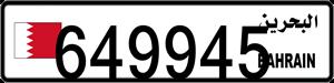 649945