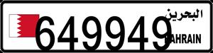 649949