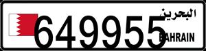 649955