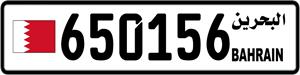 650156