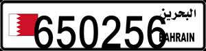650256