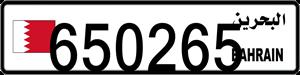 650265