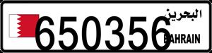 650356