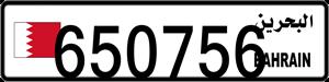 650756