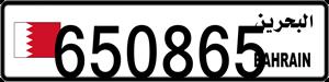 650865