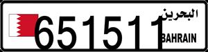 651511