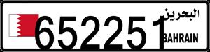 652251