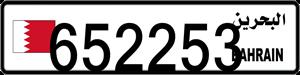 652253