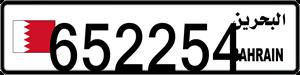 652254