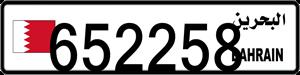 652258