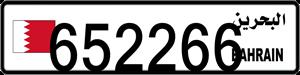 652266