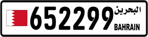 652299