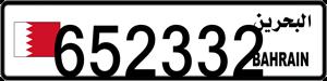 652332