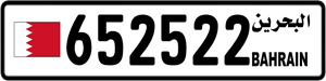 652522