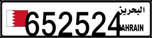652524