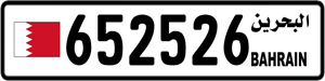 652526