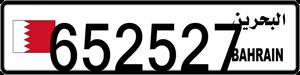 652527