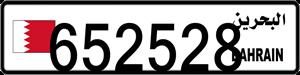 652528