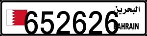 652626