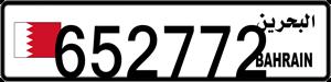 652772