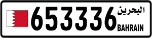 653336