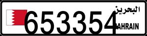 653354