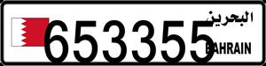 653355