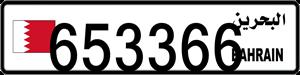 653366