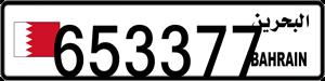 653377