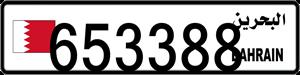 653388