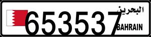 653537