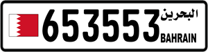 653553