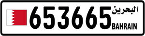 653665