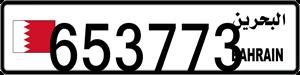 653773