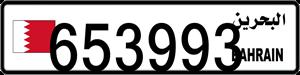 653993