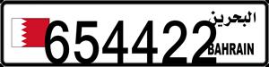 654422