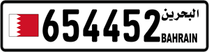654452