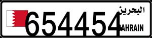 654454