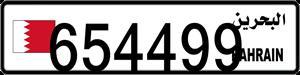 654499