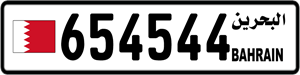 654544