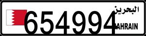 654994