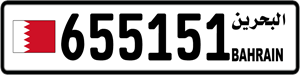 655151