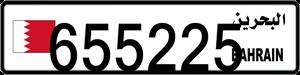 655225