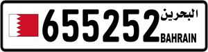 655252