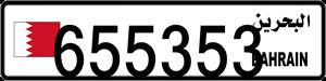 655353