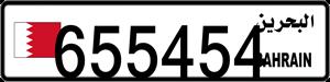 655454