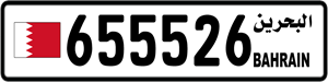 655526